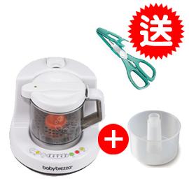 【悅兒樂婦幼用品舘】美國Baby brezza食物調理機+專用蒸鍋【再送3M Scotch 寶寶食物剪刀(#065900)】