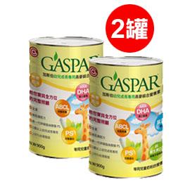 【悅兒樂婦幼用品舘】加斯伯成長多榖營養素(原味)-900g【二罐】
