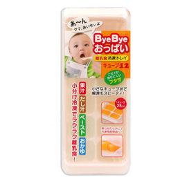【悅兒樂婦幼用品舘】日本 幼兒離乳食品冷凍盒25ml