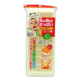 【悅兒樂婦幼用品舘】日本 幼兒離乳食品冷凍盒50ml