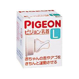 【悅兒樂婦幼用品舘】PIGEON 貝親 第二代矽膠奶嘴L(K-TYPE)一般口徑