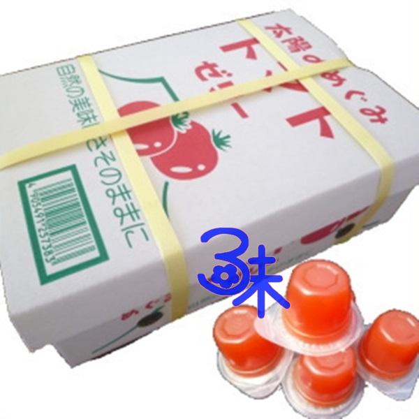 (日本) AS 日本國產100%天然果汁寶石果凍-番茄 1盒 552 公克 (23粒) 特價 199 元 【 4905491257383 】(AS果汁100%水果果凍箱 百分百果汁寶石鮮果凍 )