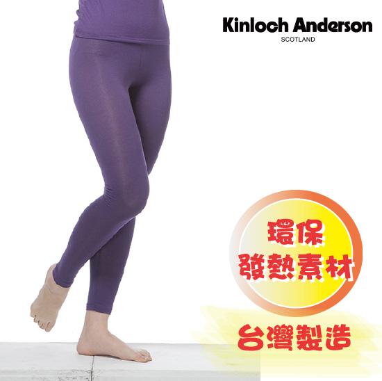 【金安德森】女版發熱褲 / 內搭褲(紫)