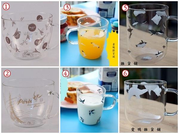 《愛鴨咖啡》耐熱玻璃杯 高硼矽玻璃 水杯 飲料杯 果汁杯 咖啡杯 倒影杯 早餐杯 創意杯 漂亮杯子