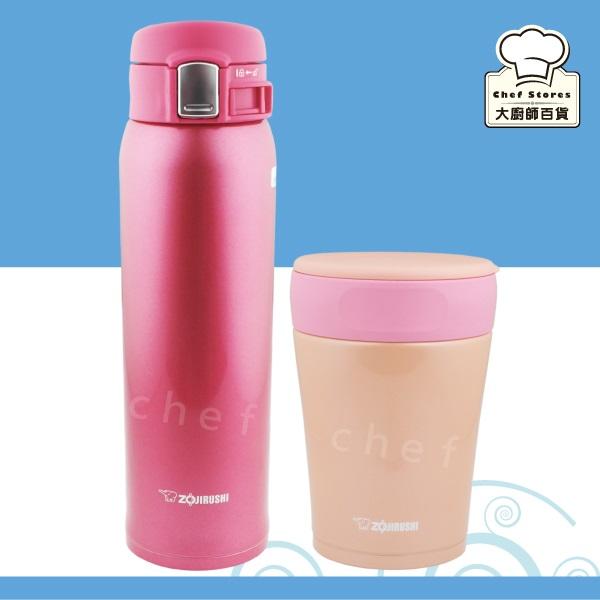 象印超輕量保溫杯0.6L+廣口徑悶燒杯0.36L超值二入組-大廚師百貨