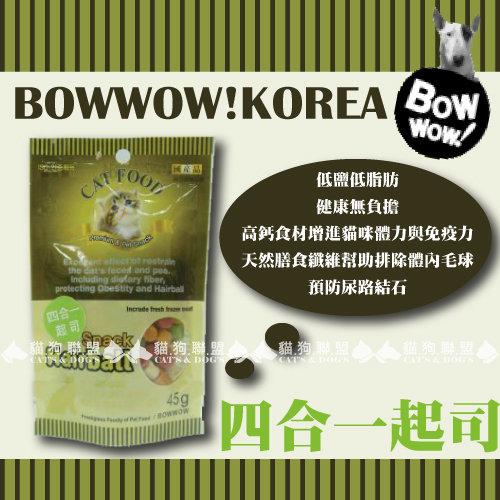 +貓狗樂園+ 韓國BOWWOW【愛貓。四合一起司捲。45g】40元