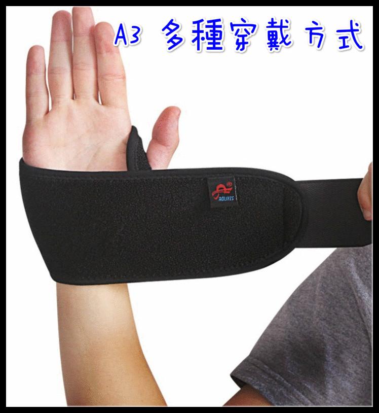 ❤含發票❤A3男女運動護腕❤護腕 健身房 釣魚 運動 羽球 網球 桌球 護膝 護踝 護肘 護腰