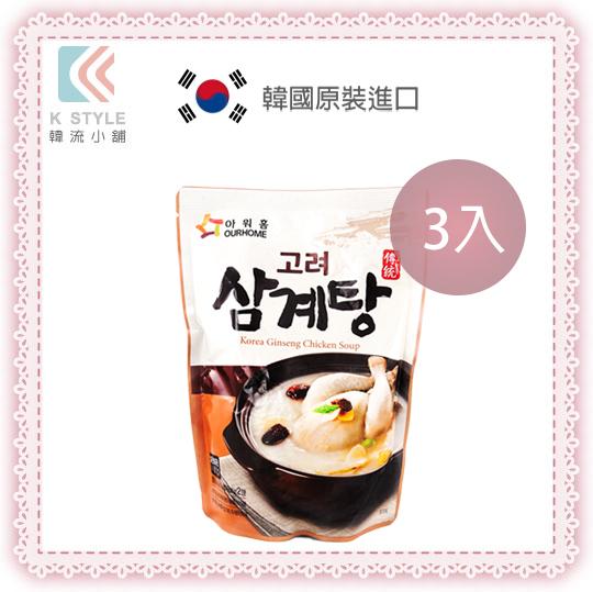 【 韓流小舖 】韓國原裝 高麗蔘雞湯 人蔘雞 蔘雞速食湯 調理包 料理包 3袋組 即期品特賣!!!(效期至5/10)