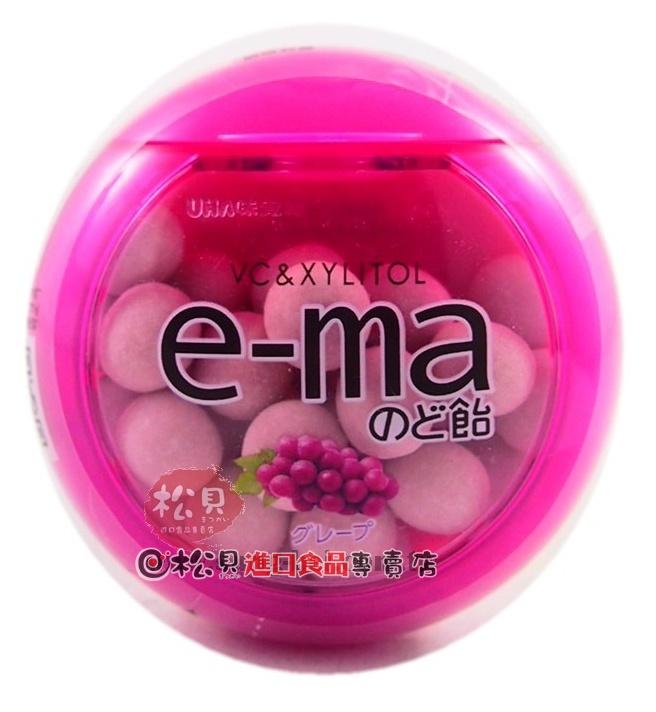 味覺e-ma葡萄喉糖33g【4514062222813】