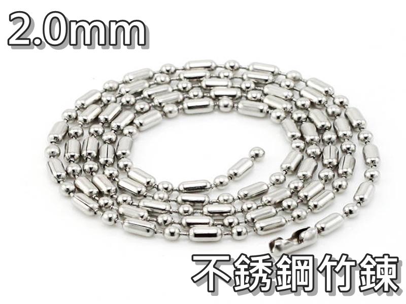 《316小舖》【AC75】(西德鈦鋼鍊條-竹鍊造型鍊子-鍊寬2mm鏈條-單件價 /不銹鋼鏈子)