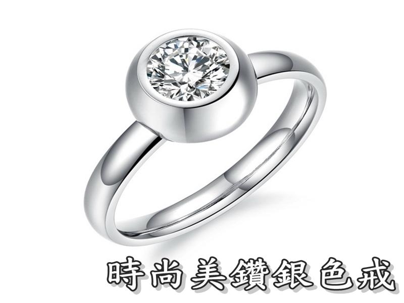 《316小舖》【C338】(優質精鋼戒指-時尚美鑽銀色戒-單件價 /女性流行飾品/時尚百搭/送禮推薦/中性飾品)