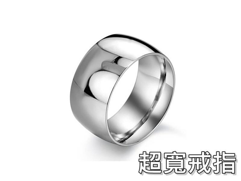 《316小舖》【C89】(316L鈦鋼戒指-超寬戒指-單件價 /超寬對戒/寬版戒指/情侶對戒/情侶戒指/西德鋼情人對戒/情人戒指/流行飾品)
