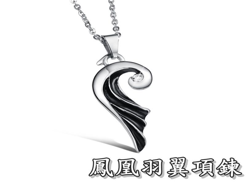 《316小舖》【F208】(優質精鋼項鍊-鳳凰羽翼項鍊 /好友禮物/流行項鍊/戀人禮物/送人禮物/老師禮物)
