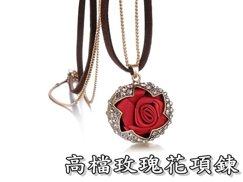 《316小舖》【F237】(時尚潮流項鍊-高檔玫瑰花項鍊-單件價 /復古風飾品/女性流行飾品/衣服配件/玫瑰花項鍊)