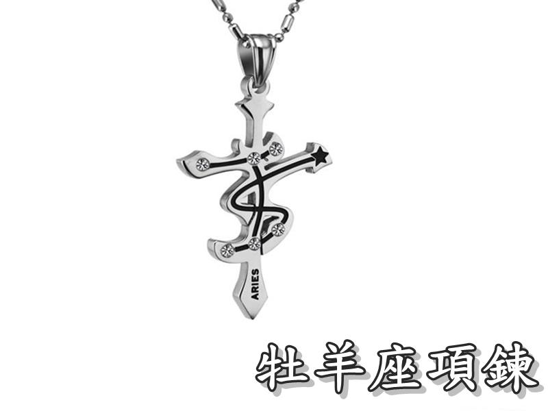 《316小舖》【F51】(316L鈦鋼項鍊-12星座項鍊-牡羊座項鍊~銀色 /十字架項鍊/十二星座項鍊/水鑽項鍊/生日禮物)