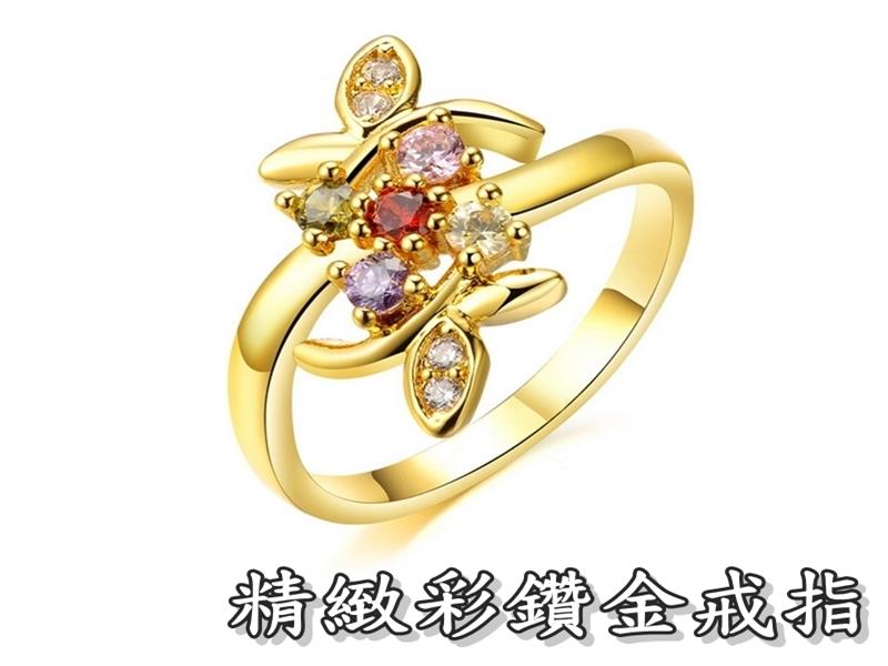 《316小舖》【KC18】(奈米電鍍18K金戒指-精緻彩鑽金戒指-單件價 /18K金戒指/18K真金戒指/新娘禮物) 只剩7號~9號