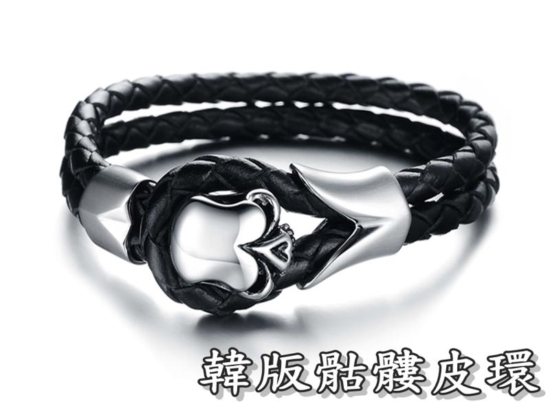 《316小舖》【Q105】(高級真皮手環-韓版骷髏皮環-單件價 /骷髏頭手環/骷髏手鍊/生日禮物/朋友禮物/帥氣手環)