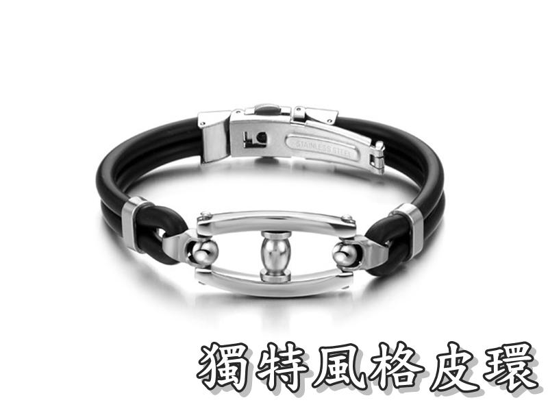 《316小舖》【Q138】(316L鈦鋼皮環-獨特風格皮環-單件價 /老師禮物/送人禮物/紀念禮物/時尚鋼皮環/情侶禮物)
