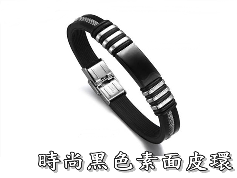 《316小舖》【Q156】(優質精鋼皮環-時尚黑色素面皮環-單件價 /流行手環/日韓飾品/生日禮物/聖誕節禮物)