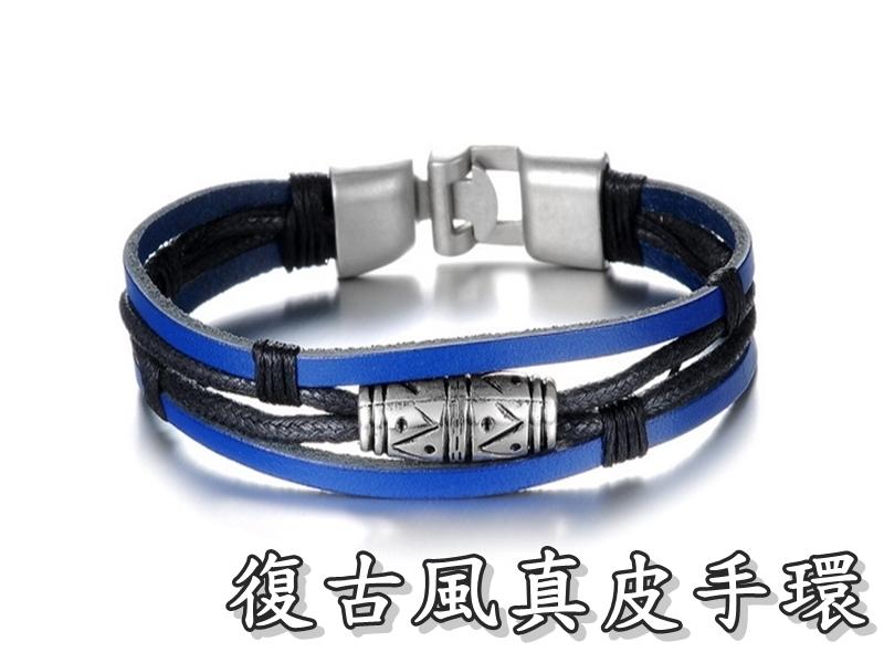 《316小舖》【Q165】(高級真皮手環-復古風真皮手環-單件價 /龐克風皮環/造型百搭/優質皮飾/交換禮物)