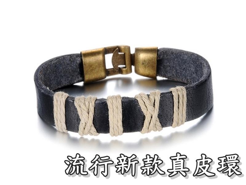 《316小舖》【Q170】(高級真皮手環-流行新款真皮環-單件價 /潮男百搭/鋼飾皮環/復古風飾品/中性皮環)