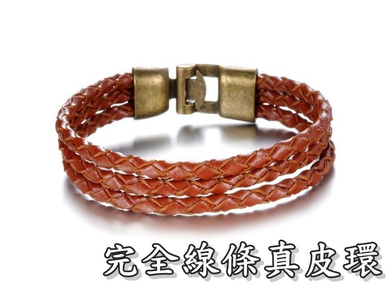 《316小舖》【Q172】(高級真皮手環-完全線條真皮環-單件價 /時尚百搭/中性飾品/精緻皮環/精美禮物)