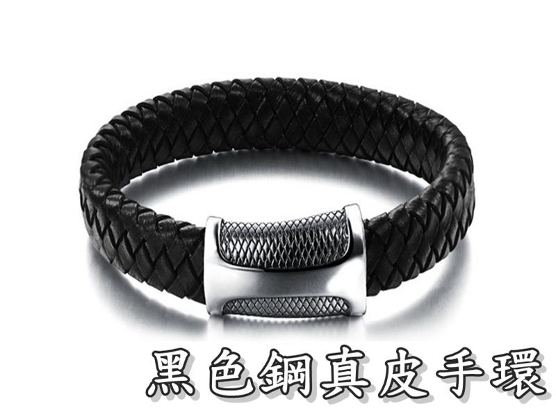 《316小舖》【Q176】(高級真皮手環-黑色鋼真皮手環-單件價 /男性流行配件/個性手環/節日送禮推薦)