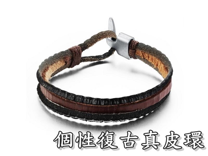 《316小舖》【Q180】(高級真皮手環-個性復古真皮環-單件價 /衣服配件/畢業禮物推薦/中性飾品/送禮推薦)