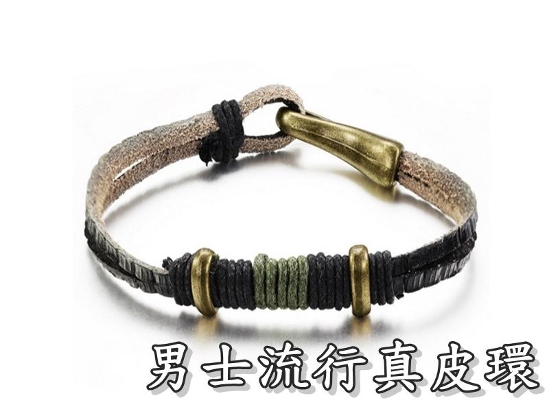《316小舖》【Q181】(高級真皮手環-男士流行真皮環-單件價 /龐克風皮環/造型百搭/優質皮飾/交換禮物)