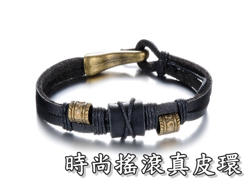 《316小舖》【Q187】(高級真皮手環-時尚搖滾真皮環-單件價 /男性流行配件/個性手環/節日送禮推薦)