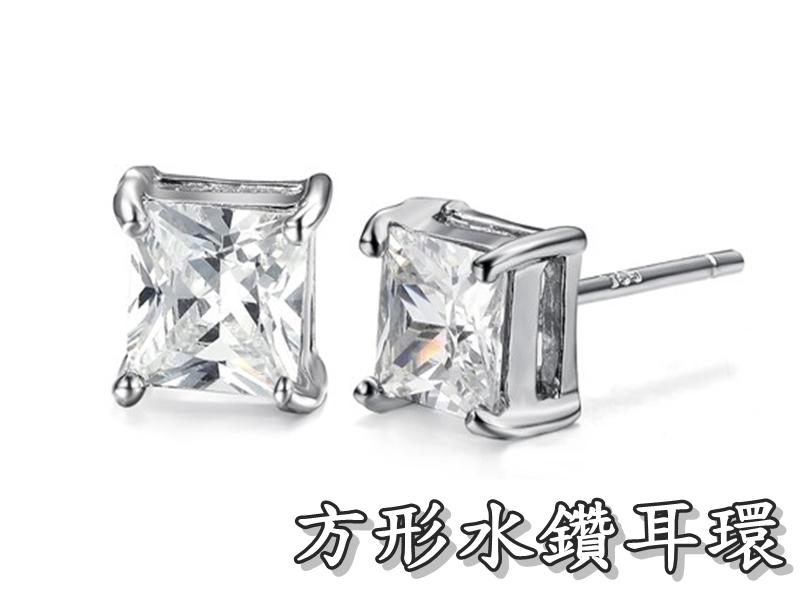《316小舖》【TS12】(925銀白金耳環-方形水鑽耳環-一對價 /925銀耳環/925純銀耳針)