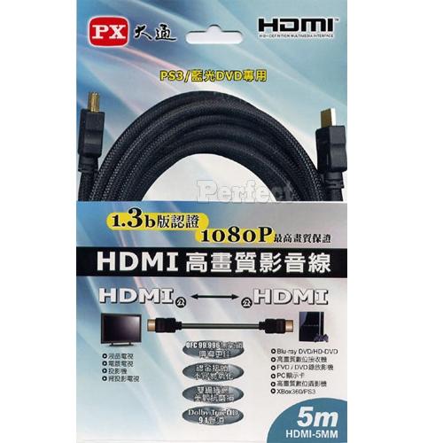 【PX ● 大通】 高畫質影音線 HDMI-5MM **免運費**
