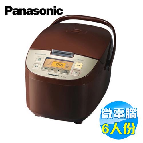 國際 Panasonic 6人份 微電腦 電子鍋 SR-ZS105