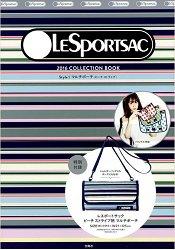 LeSportsac  品牌MOOK 2016年春夏號 Collection 1附條紋圖案多功能肩背包