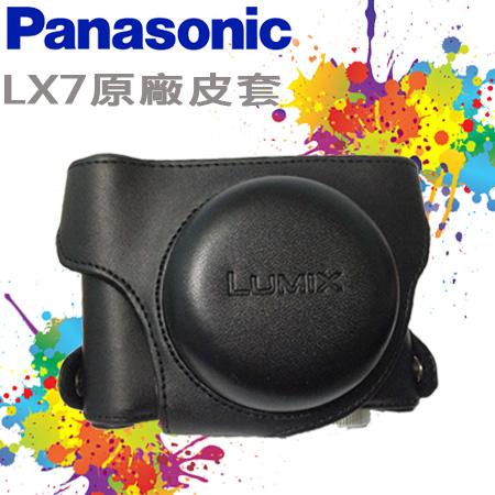 衝評價 超低價 !! LX7原廠皮套 數量有限〝正經800〞