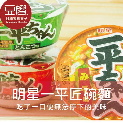 【豆嫂】日本泡麵 明星 一平匠拉麵(豚骨/醬油/味噌)