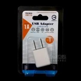 【Kamera】USB 電源供應器/旅充頭 (白) 5V 1A