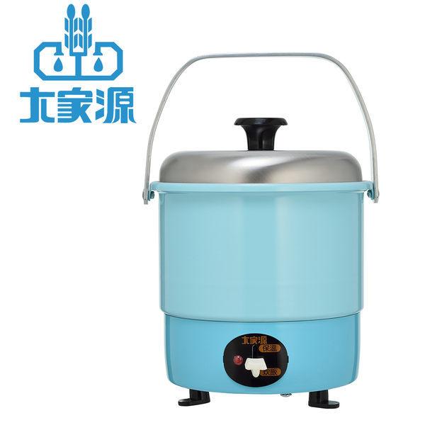 【威利家電】大家源 三人份304不鏽鋼電鍋(藍)TCY-3223