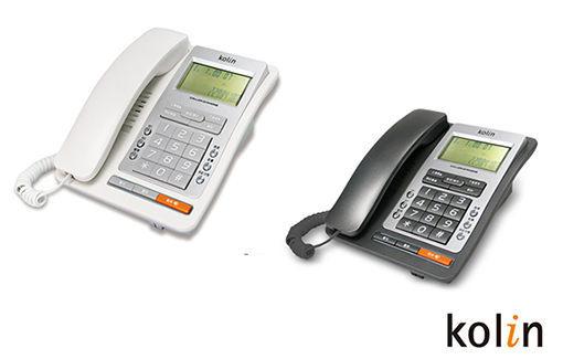 【威利家電】Kolin歌林 來電顯示有線話機 KTP-703L