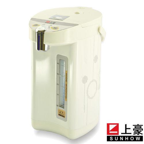【威利家電】上豪4.7公升電動/碰杯式電熱水瓶 PT-5010