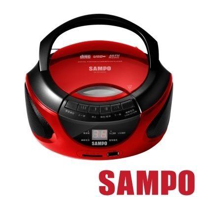 【威利家電】SAMPO 聲寶手提USB/CD/SD音響 AK-W1402UL