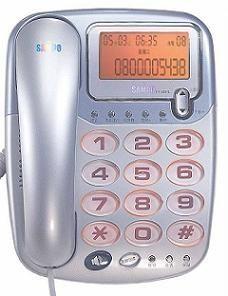 【威利家電】聲寶來電顯示型有線電話~科技藍/都會紅 HT-W507L