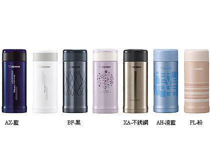 【威利家電】【刷卡分期零利率+免運費】 【ZOJIRUSHI • 象印】不銹鋼真空保冷保溫杯 350ml SM-AFE35