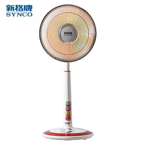新格遠紅外線定時電暖器 JHT-1498