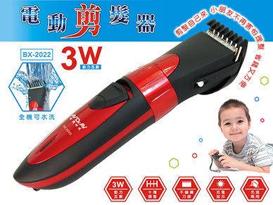 【威利家電】【分期0利率+免運】聖岡 充插2用 全機水洗 電動剪髮器 BX-2022