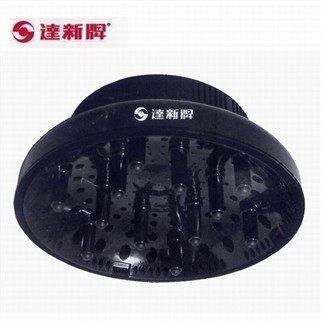 【威利家電】達新牌萬用型熱風罩(TA-2) 萬用型烘罩 ~適用各種品牌吹風機~ ~大口徑亦可使用~