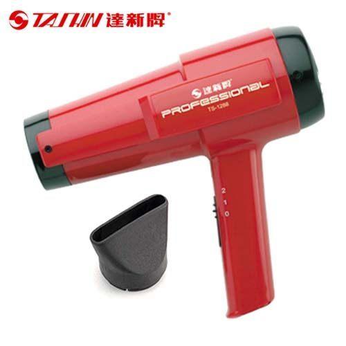 【威利家電】達新牌專業吹風機,TS-1288