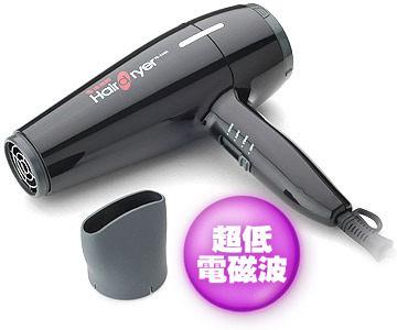【威利家電】達新專業吹風機 TS-2600