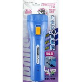 【威利家電】【刷卡分期零利率+免運費】 ZOL-6200D 6LAMP充電式手電筒