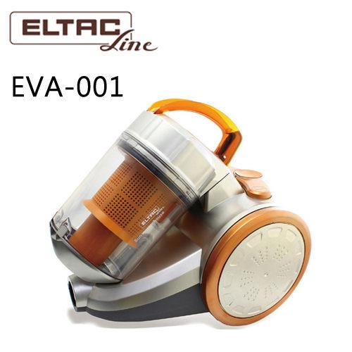 【威利家電】【刷卡分期零利率+免運費】ELTAC EVA-001 歐頓 mini旋風無塵袋吸塵器